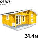 ●オラバ(ログ厚75mm)大開口フレンチドア付、店舗、事務所...