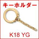 �����ۥ���� (�������,������������) �� �� �� K18YG ( 18�⥤���?������� ) ��Ĺ��42mm,����17mm �� 18������ �� �� ����̵�� �ۡڳڥ���_����...