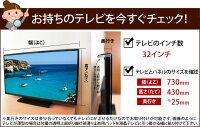 ブルーライトカット液晶テレビ保護パネル32型(32インチ)【2mm厚】【カット率42.95%】