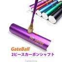 ゲートボール スティック ヘッド 2ピース型 カーボンシャフト+ジュラルミンフェイスヘッド+ケース(SH-314)付き HONGO Gate ball pb-gb
