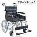 介助用スタンダードモジュール車椅子 SMK30-4043 hkz 介護用品