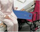 【介護用品】 移座えもんボード 使い方DVD付き モリトー スライディングボード スライドボード 体位変換 床ずれ 予防 防止 移乗 背抜き 体圧分散