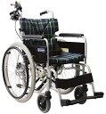自走・介助兼用 忘れ騎士2(自動ブレーキシステム付車いす) 車椅子 【介護用品】 hkz