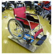 車いす用体重計 ヘルスアシスト HA-4J 車椅子用デジタル体重計 車イス用 【介護用品】