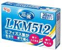 【すぐ使える★5%OFFクーポン配布中】 【介護食】 巡優 LKM512 1g×30包入