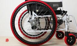 コンビニ受け取り可能 車いす用タイヤカバー ホイルソックス 左右1組 E1812-175 車椅子 エチケット ホイール用カバー 車輪カバー