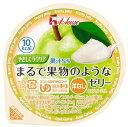 介護食 やさしくラクケアシリーズ まるで果物のようなゼリー洋なし 60g×10個 区分3 舌