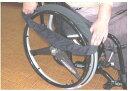 車いす用タイヤカバー 2個1組 KT-2 ブラック 車椅子 介護用品