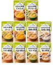 【介護食】 キューピー やさしい献立4 なめらか野菜・おかず10種セット 区分4 かまなくてよい