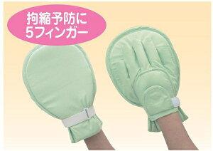 プライムフラットひらい手 1795 2個入りエンゼル 手袋 ミトン 【介護用品】