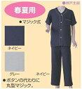 【介護用品】 寝巻き 紳士用楽らくガーゼパジャマ半袖 No.800 神戸生絲
