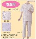 春夏向け 寝巻き 婦人用楽らくガーゼパジャマ半袖 No.900 神戸生絲