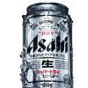 【★】アサヒ スーパードライ 350ml ビール(24缶入1ケース)ビール 24本【楽ギフ_のし】