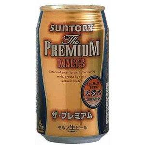 【★】サントリー  プレミアム モルツ 350ml 1本