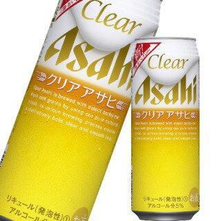 【★】2ケース送料無料アサヒ クリアアサヒ 500ml(24缶入)2ケース(48缶)【送料込み】