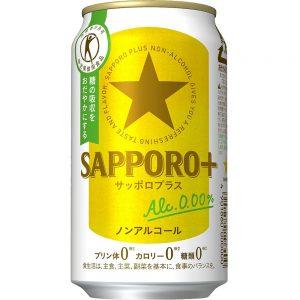 アルコール サッポロ