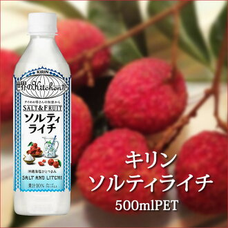 From the Kitchn Kirin world ソルティライチ 500 ml PET bottle
