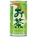 【 ★ 】サンガリア おいしいお茶(玉露入り)190g(30缶入り)1ケース