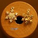 ショッピングチャーム 【ハンドメイドパーツ素材】アンティーク風・メタルチャーム・デコ・K16GPゴールド・雪の結晶(CZ付)(2個入)【BO285-K16】