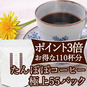 たんぽぽ コーヒー ノンカフェインタンポポコーヒー ポーランド