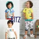【夏物福袋】BIT'Z ビッツ 夏物ラッキーパック おまかせ 男の子 子供服