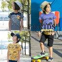 【夏物福袋】F.O.KIDS エフオーキッズ 夏物ラッキーパック おまかせ 男の子 子供服