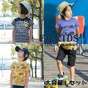 【夏物福袋/大容量L】F.O.KIDS エフオーキッズ 夏物ラッキーパック おまかせ 男の子 子供服