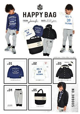 JEANS-b ジーンズベー 2018年 新春福袋 男の子/389005