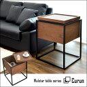 サイドテーブル サブテーブル ミニテーブル ウォールナット ナイトテーブル ベッドサイドテーブル サイド スライドテーブル 木製 北欧