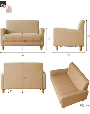 幅100cmのコンパクトなソファです。