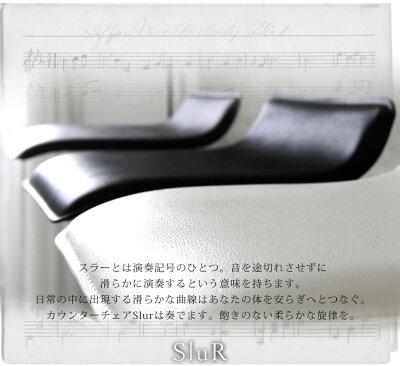 【送料無料】カウンターチェアモダン昇降カウンターチェアーチェアーカフェ
