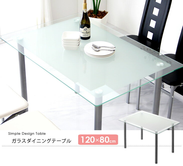 Ganbaru Kaguya Tansu No Gen Rakuten Global Market Glass Dining Table 120 X