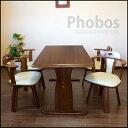 【送料無料/即納】 ダイニングテーブル 5点セット *フォボス* 回転イス モダン リビングテーブル 木製 ダイニングテーブルセット ダイニング テーブル 5点 セット おしゃれ 食卓