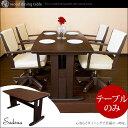ダイニングテーブル 140 cm 天然木 テーブルのみ 単品 長方形 高さ70cm ダイニング テーブル 木製 木目 食卓テーブル シンプル 北欧 おしゃれ モダン カフェ 【送料無料】