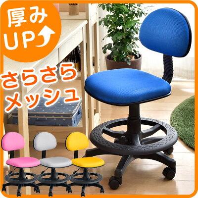 チェアー|椅子