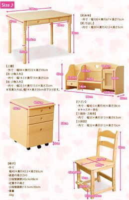 学習机の天板は幅100cmと広く、角は丸くて安心のつくり。