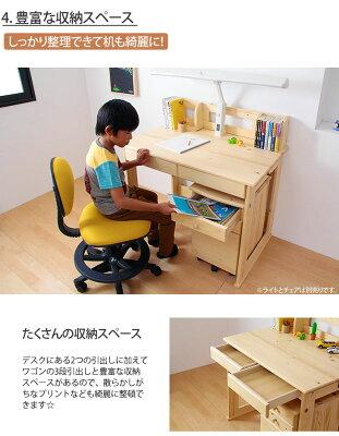天然木を使った優しいデザインの学習机です。