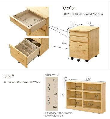 リビング学習に最適なコンパクトサイズ日本製学習机