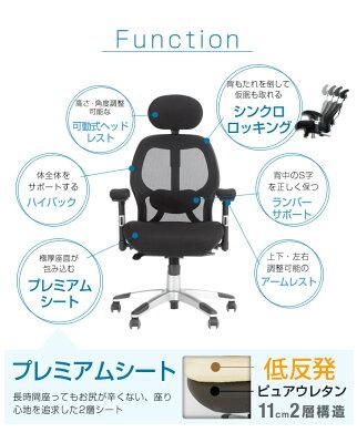 オフィスチェアオフィスチェアーパソコンチェアデスクチェア