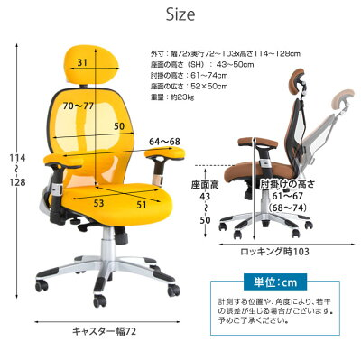 オフィスチェアオフィスチェアーパソコンチェアデスクチェアオフィスチェア