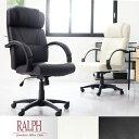 パソコンチェア ハイバックチェア 社長椅子 プレジデントチェア パソコンチェアー オフィスチェアー PCチェアー 椅子 イス チェア チェアー レザー いす 肘掛 【送料無料】