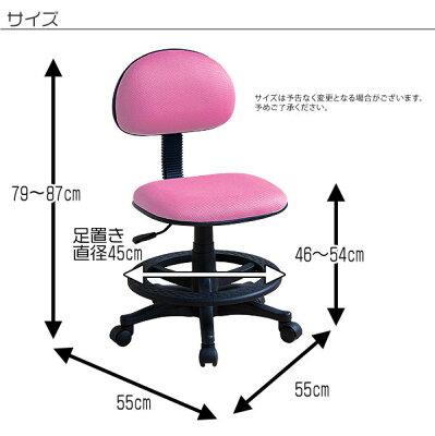 ガス椅子|学習椅子