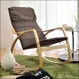 【送料無料/即納】 ロッキングチェア パーソナルチェア 1人掛け ロッキングチェアー 木製 アームチェア ハイバック チェア チェアー 椅子 イス 揺り椅子 リラックスチェア 一人掛け シンプル ゆりかご脚 くつろぎ 読書