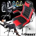 オフィスチェア リクライニング 無段階160° 固定 デスクチェア ワークチェア 椅子 いす オフィスチェアー パソコンチェアー メッシュ リクライニングチェアー