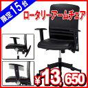 【送料無料/即納】セール SALE %OFF 人気 シンプル パソコンチェア パーソナルチェア 椅子 オ...