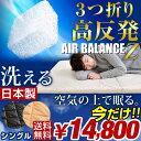 ★期間限定!最安挑戦中14800円★ 【送料無料/