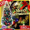 【送料無料】 クリスマスツリー 180cm オーナメントセット 9種類の飾り LEDイルミネーションライト付 LED クリスマス ツリーセット イルミネーション...