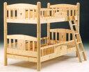 【送料無料】2段ベッド 2段ベッド 二段ベッド 二段ベット ベッド ベット シンプルベット シンプルベッド 激安家具 ロフトベット ロフトベッドニ段ベッド 送料無料 ワンポイントがキュートな2段ベッドNA 激安 タンスのゲン【送料無料-0222】
