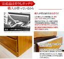 【搬入設置無料】【送料無料】 国産 完成品 ランキ...