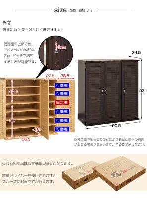 ���塼��BOX